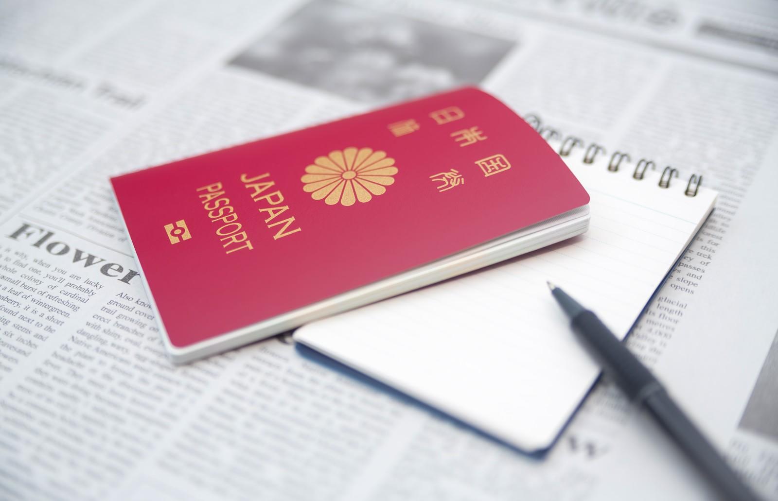 バニラエア 予約 パスポート